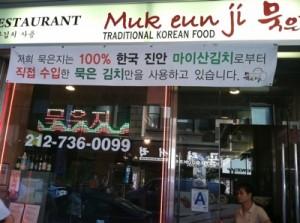 korean writing