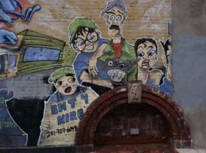 graffiti in Barrio NYC